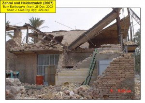Bam-earthquake-Iran-26-December-2003-seismic-performance-structures-buildings